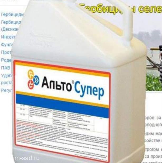Альто Супер, КЭ — фунгицид системного действия для защиты зерновых и колосовых культур, 5 л, Syngenta