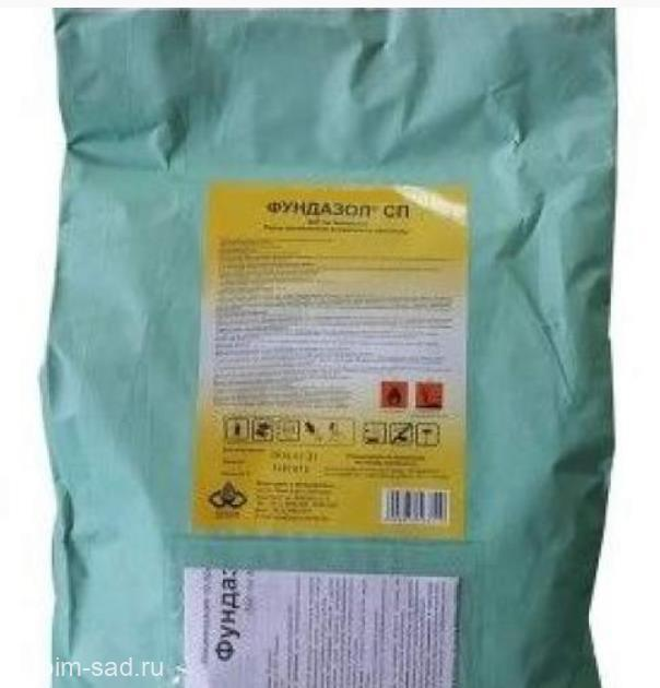 Фундазол — фунгицид, 5 кг, Агро — Кеми КФТ, Венгрия