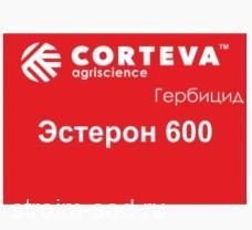 Эстерон, КЭ — гербицид для двудольных сорняков на зерновых , 20 кг, DuPont (Дюпон), США