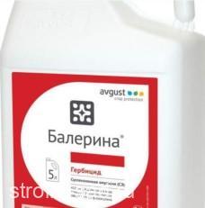 Балерина — системный гербицид против сорняков, 5 л, Avgust (Август) Россия