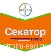 Секатор Турбо — гербицид для пшеницы, ячменя, кукурузы и льна-долгунца, 1 л, Bayer CropScience (Байер)