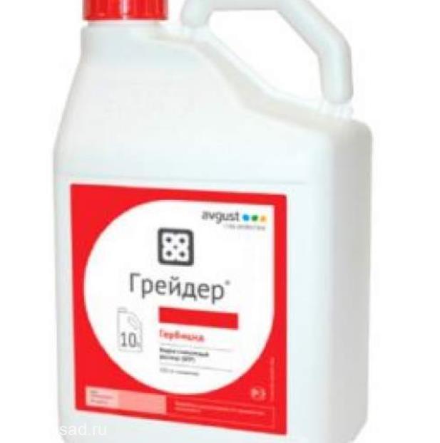 Грейдер — гербицид сплошного действия, 10 л, Avgust (Август) Россия