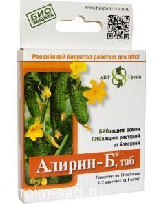 Алирин-Б Щелково-Агрохим (20таб.)