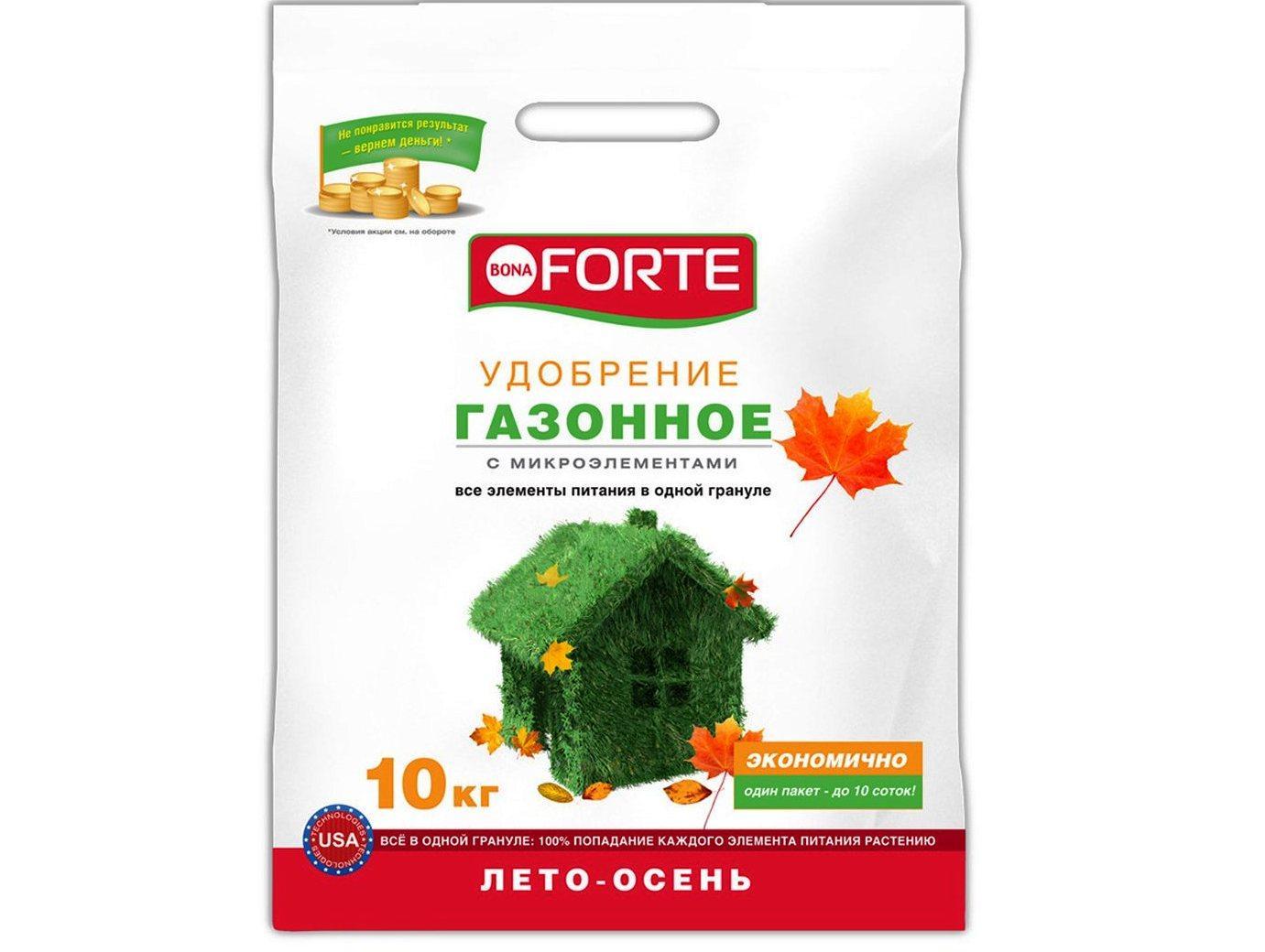 Бона Форте Газонное (осень) смеш. удобрение 10 кг