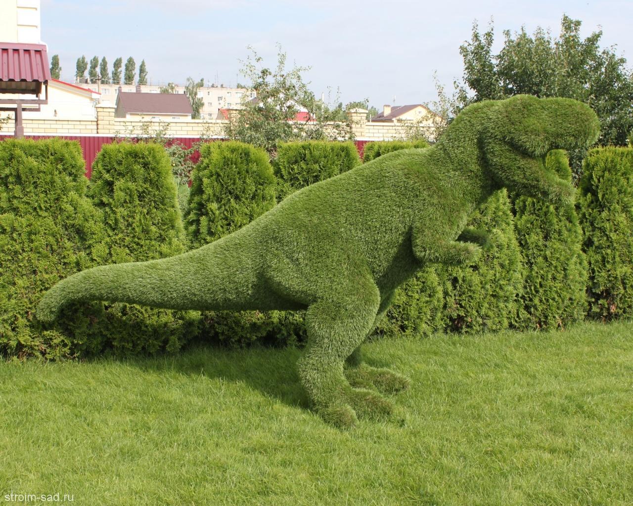Топиари Динозавр