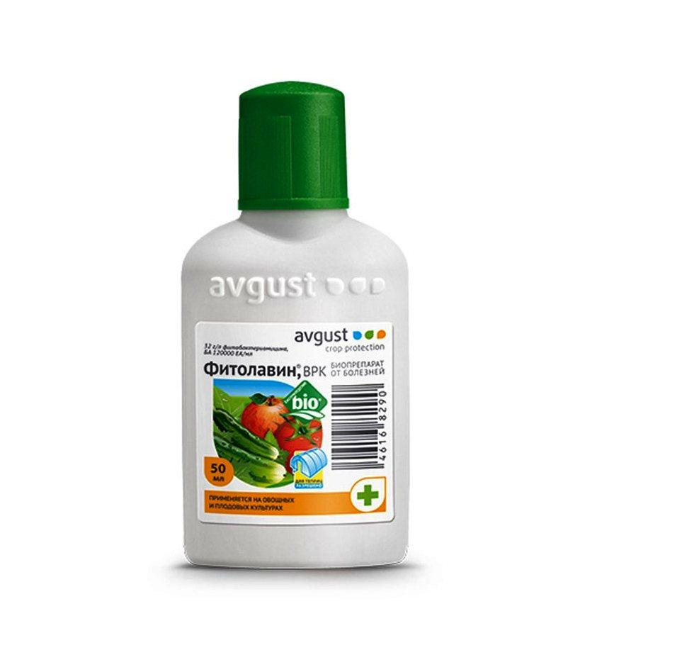 Средство защиты растений Фитолавин 50 мл