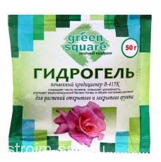 Гидрогель  пак 50гр для растений открытого и закрытого грунта