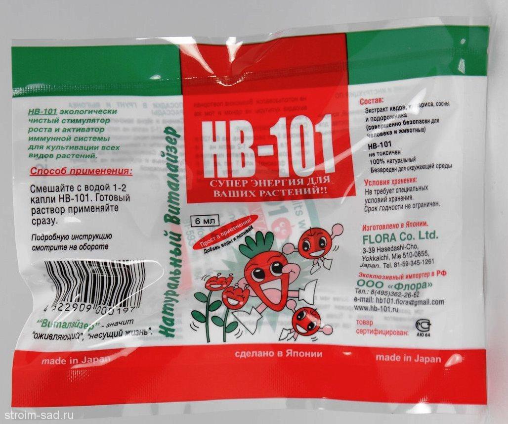 НВ-101  амп. 6 мл стимулятор роста растений, шт