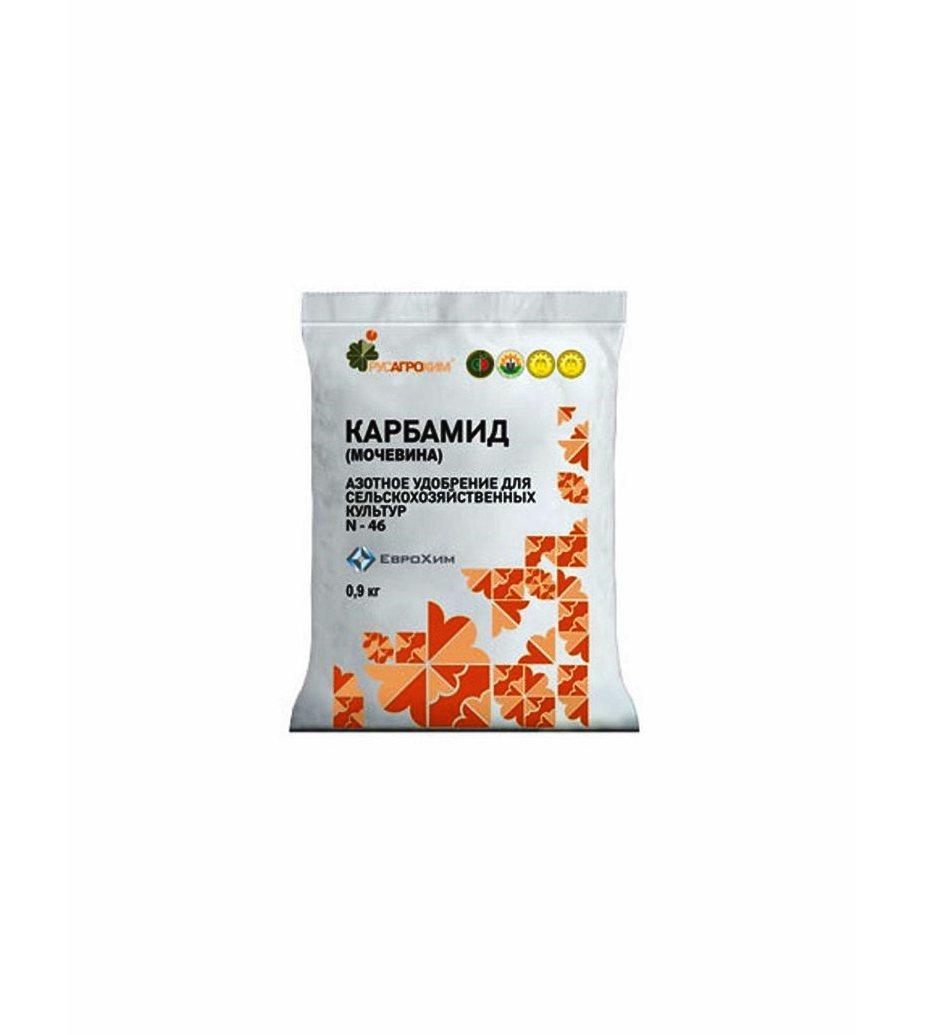 Карбамид (мочевина) 0,9кг