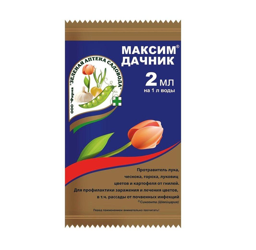 Максим Дачник ам.пластик 2мл