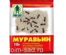 Муравьин пак 10 гр, шт