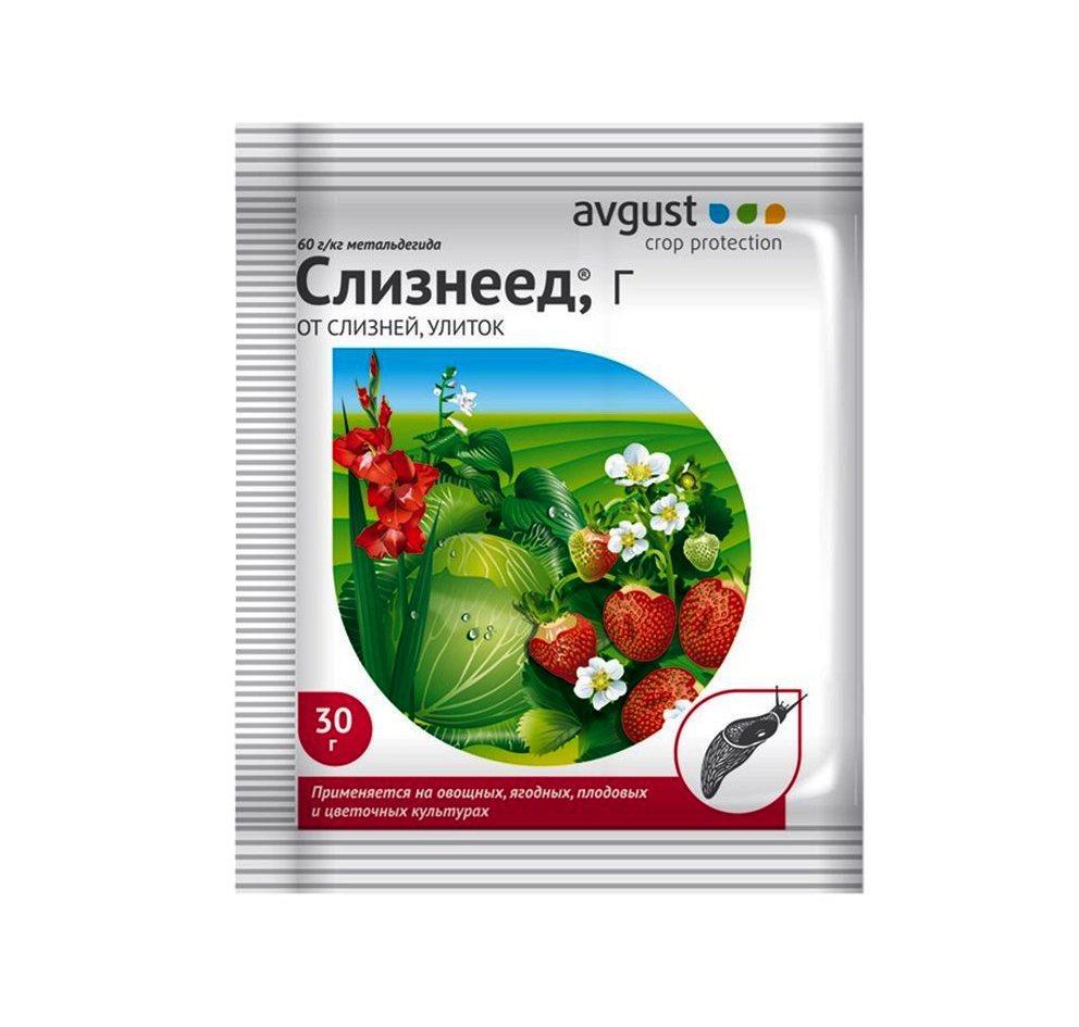 AVGUST Слизнеед, Г от слизней, улиток на овощных, ягодных, плодовых и цветочных культурах 30 г