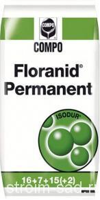 Удобрение газонное «Флоранид Перманент» (25 кг)