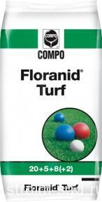 Удобрение газонное «Флоранид Тёрф» (25 кг)