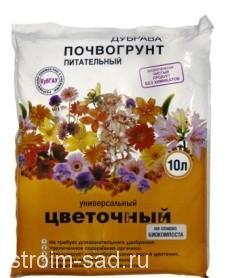Универсальный цветочный почвогрунт , 30л