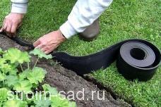 Бордюрная лента и ее применение в саду