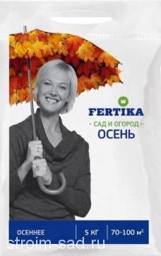 Фертика Осень «Сад и Огород» 5 кг, шт