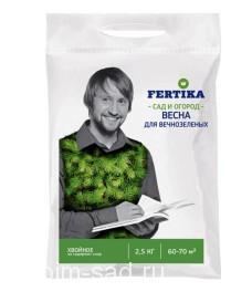 Фертика Хвойное для вечнозеленых Весна 2,5 кг NPK 8:5:14+Mg+S+Fe