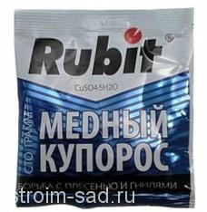 Медный Купорос Рубит 100 гр, шт