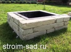 Очаг( кострище) песчаник+сталь, 1*1*0,27 м