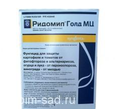 Ридомил Голд МЦ, СП (640+40г/кг) 1кг