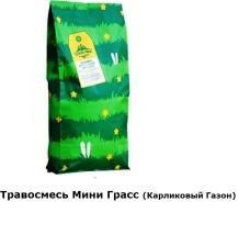 Травосмесь Мини Грасс (Карликовый Газон) 7 кг