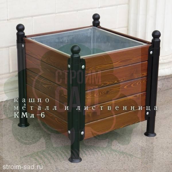 Деревянное кашпо уличное КМЛ-6